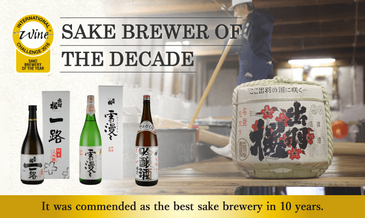 Sake Brewer of the decade