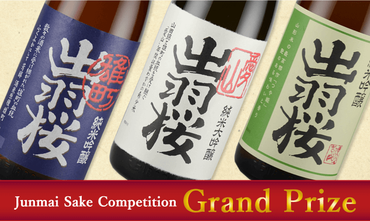 Junmai Sake Competition