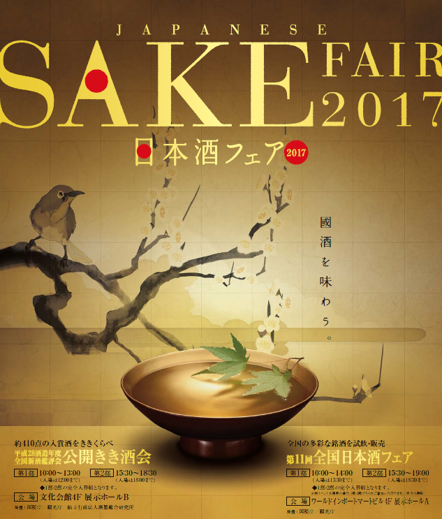 event-20170617.png