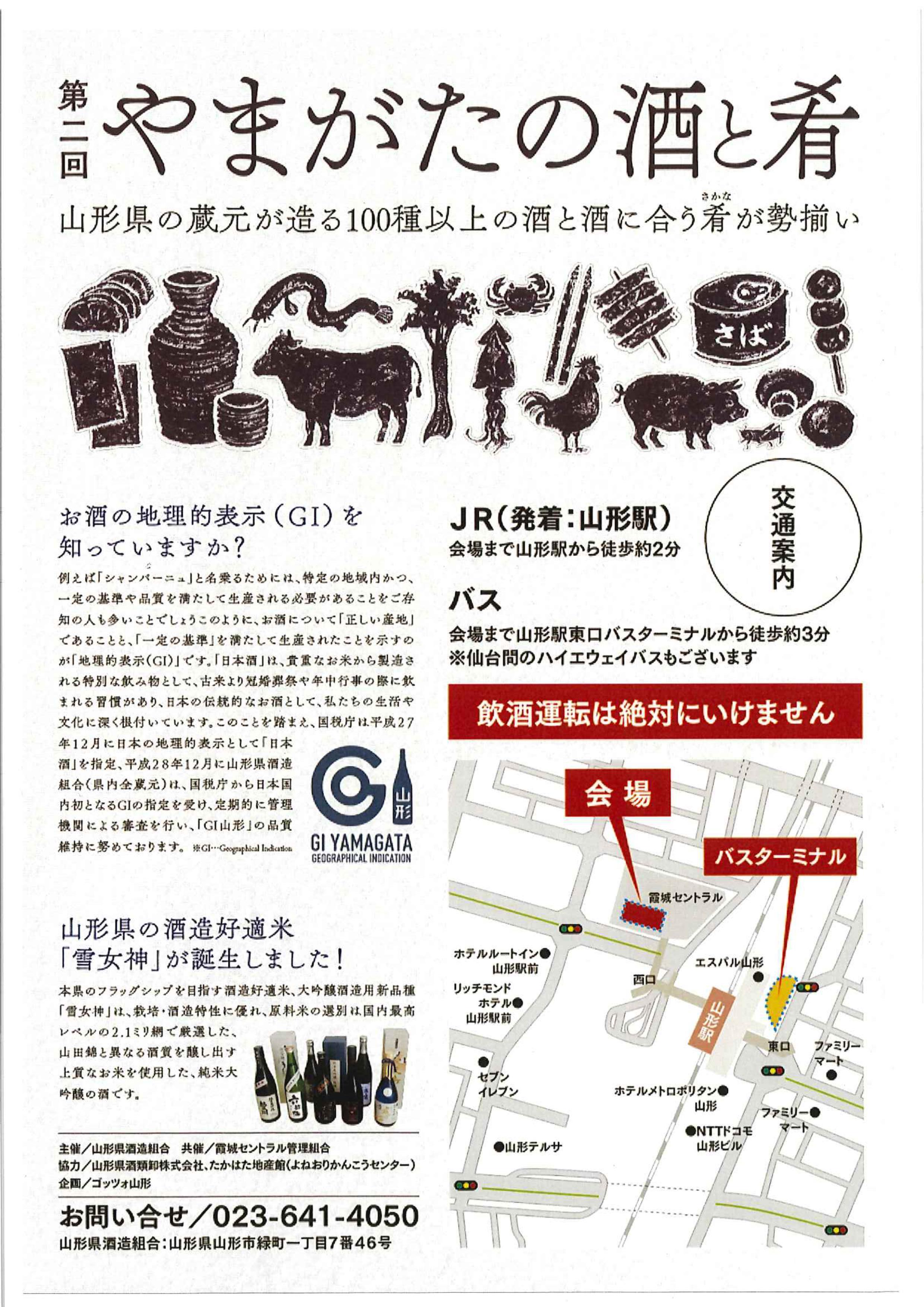 event-20171209-2.jpg