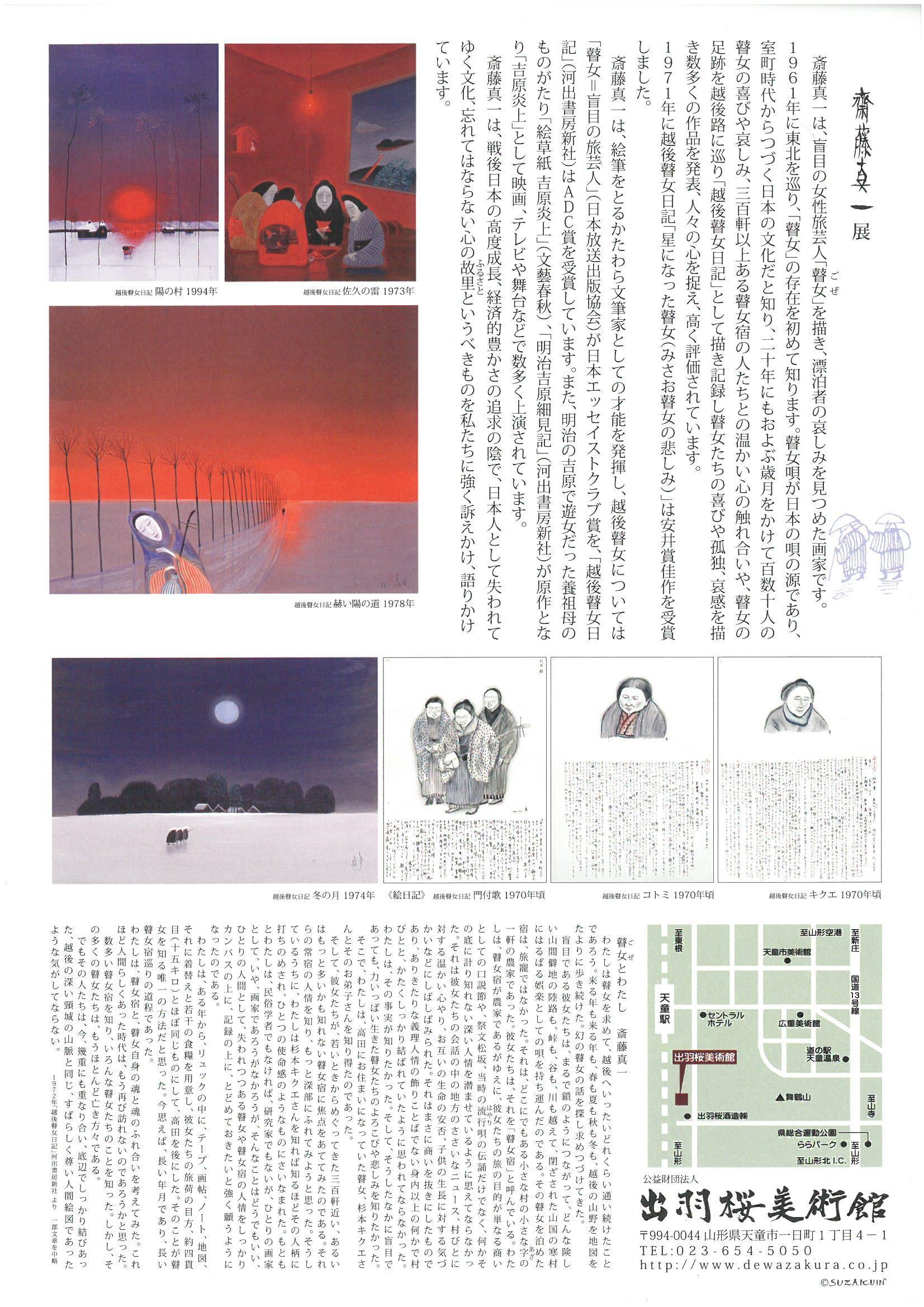 museum2018-5-2.jpg