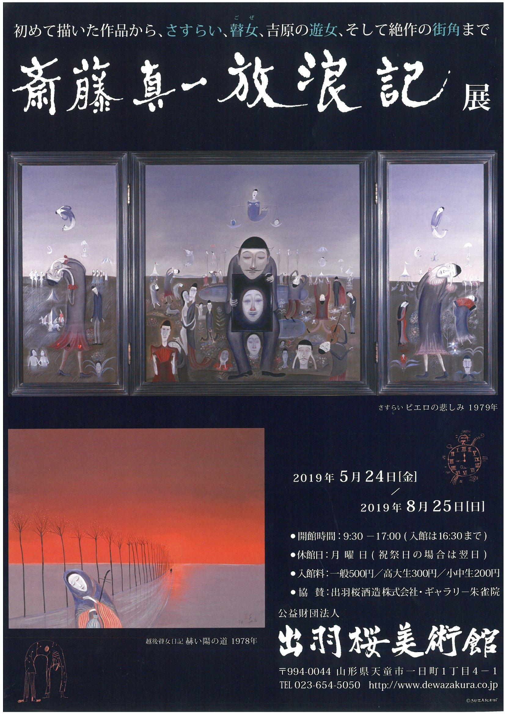 museum2019-2-1.jpg