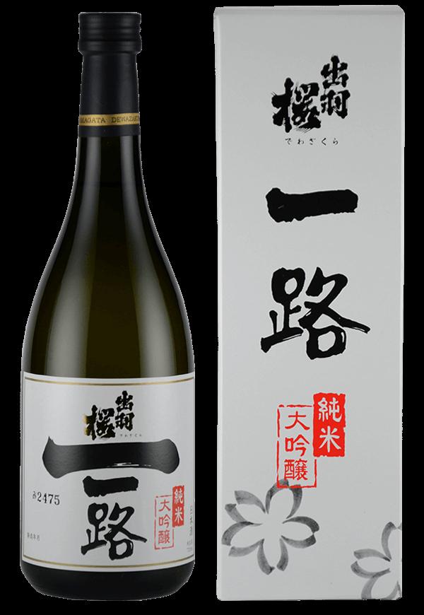 ichiro-thum.png