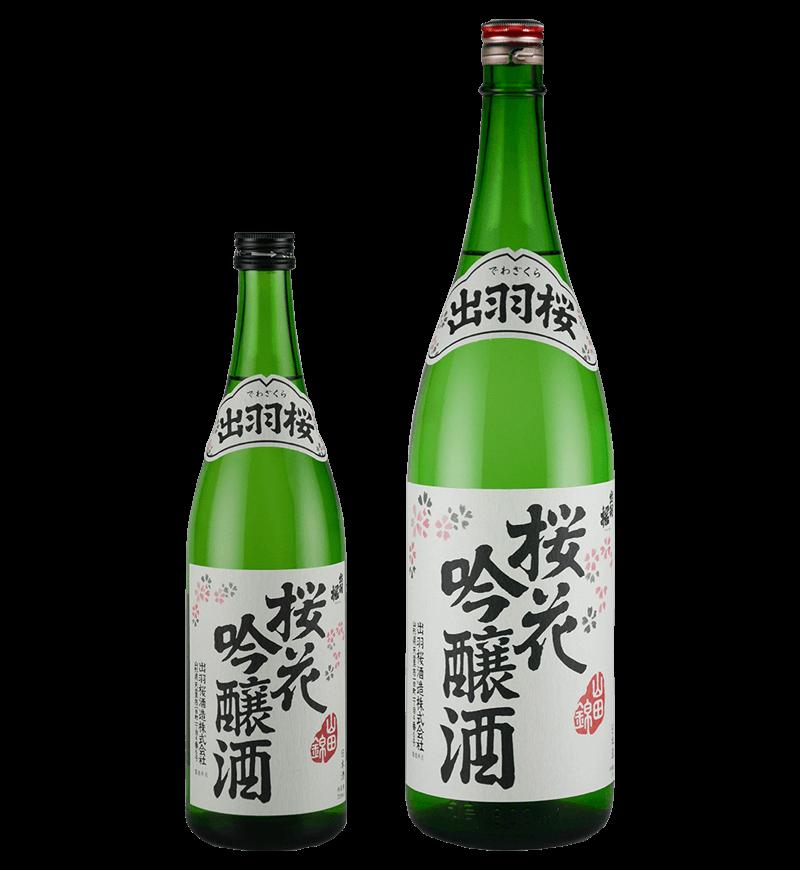 桜花吟醸酒 山田錦
