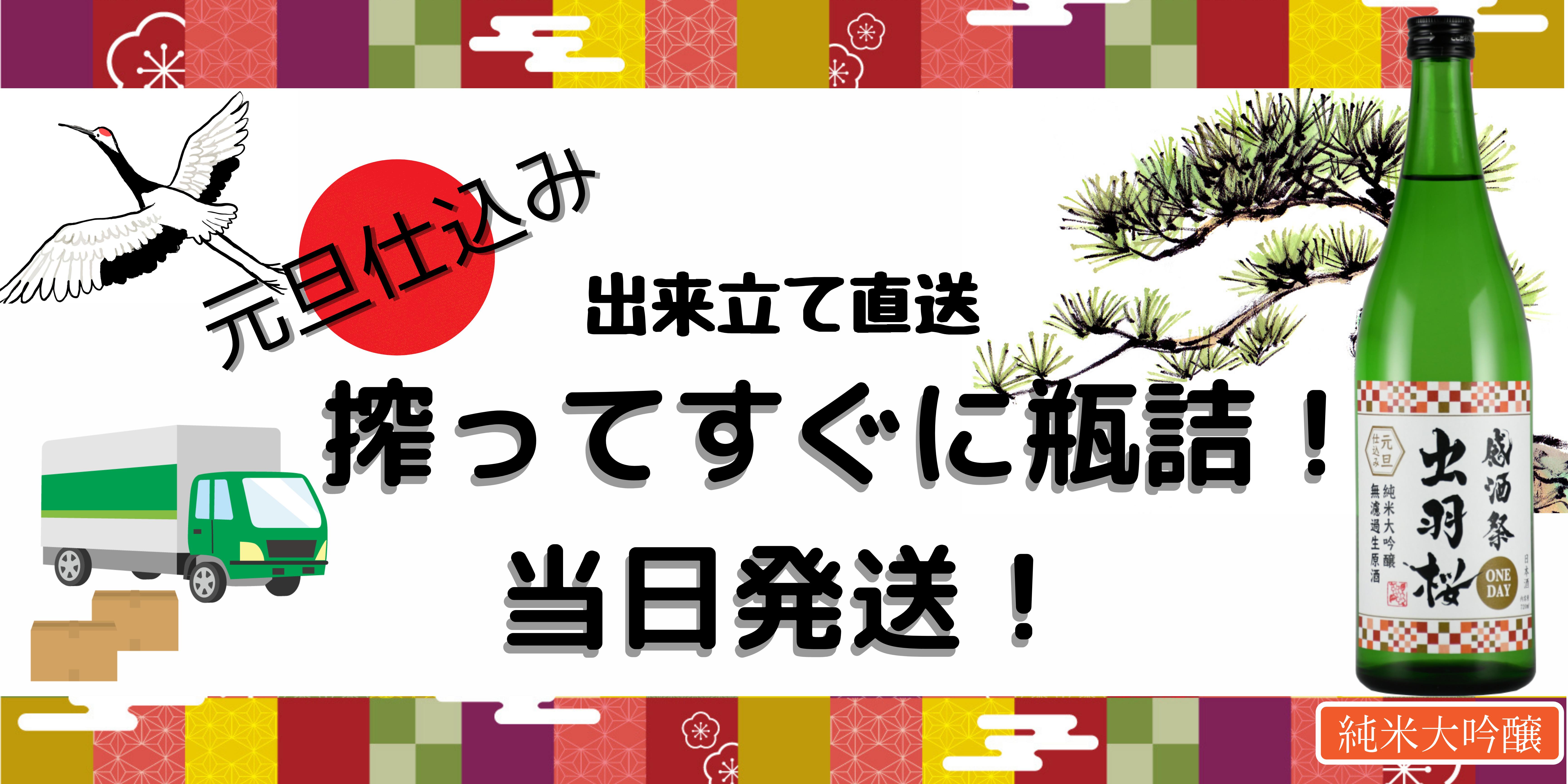 kansyusai-top3.png