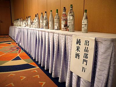 純米酒大賞