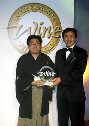 IWCチャンピオン・サケ