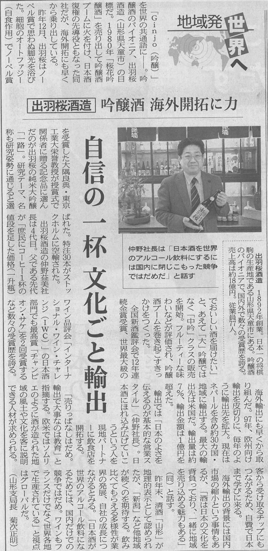 news-20170124.jpg