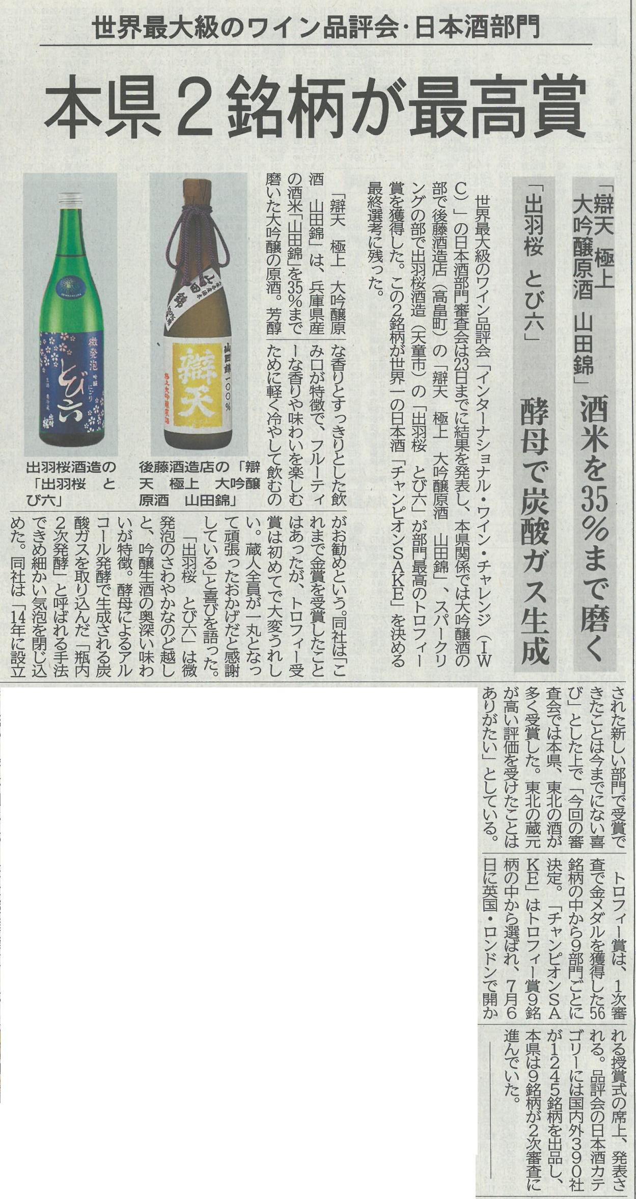 news-20170525.jpg