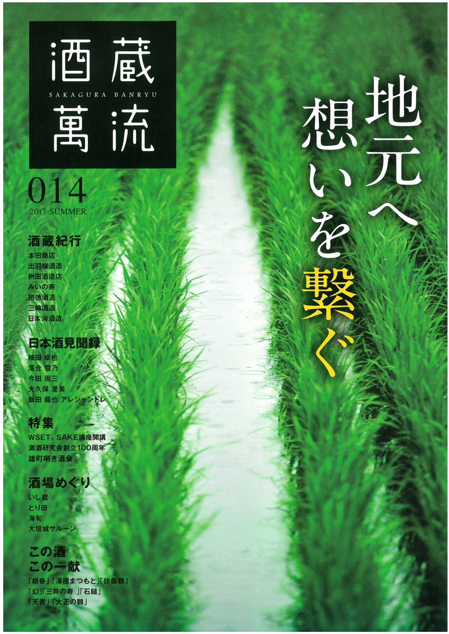 news-20170803-1.jpg