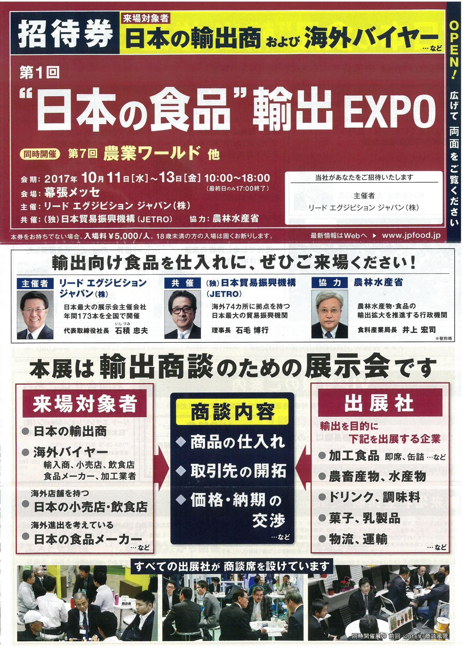 news-20170914-1.jpg