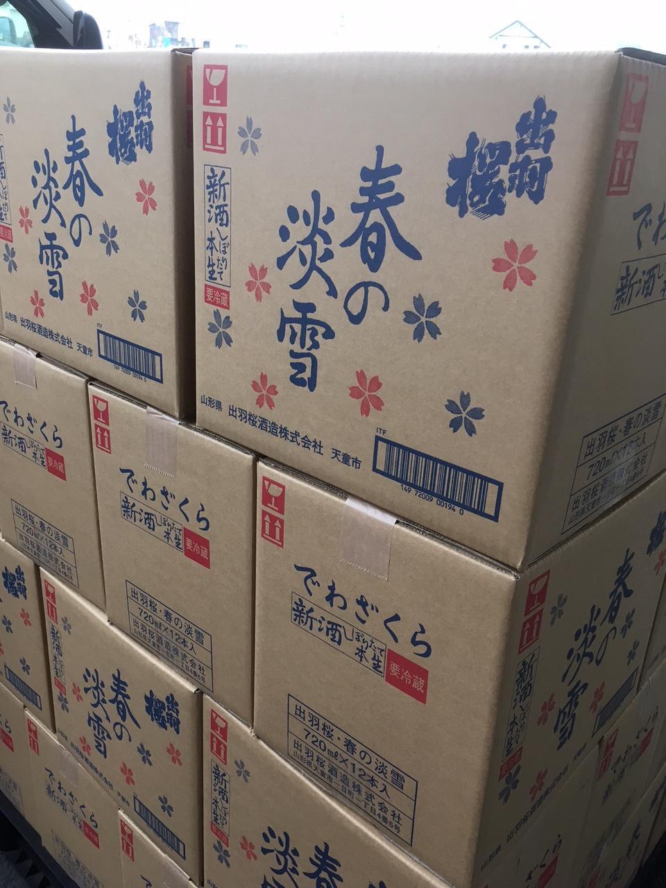 news-20171124-2.JPG