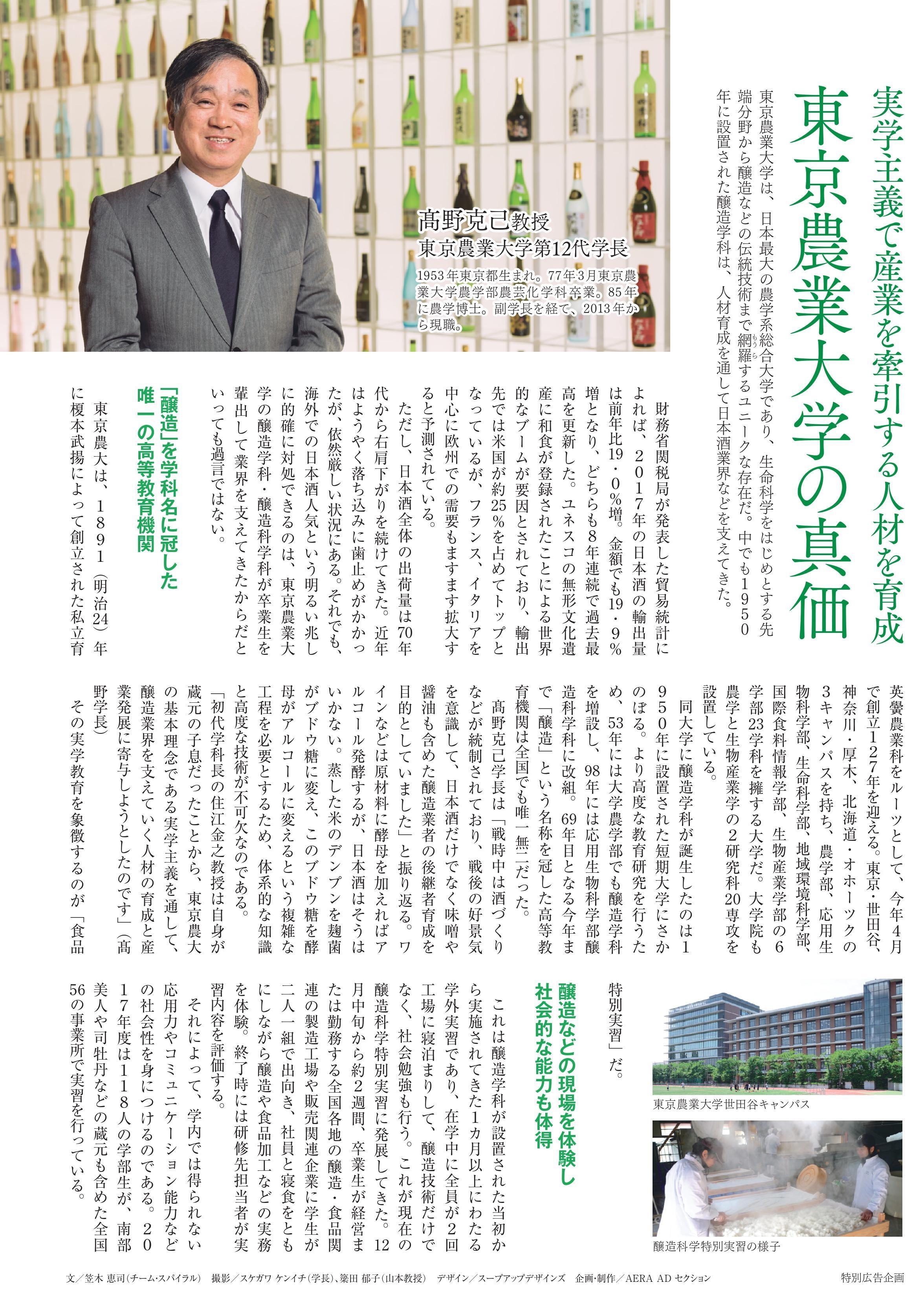 news-20180329-1.jpg