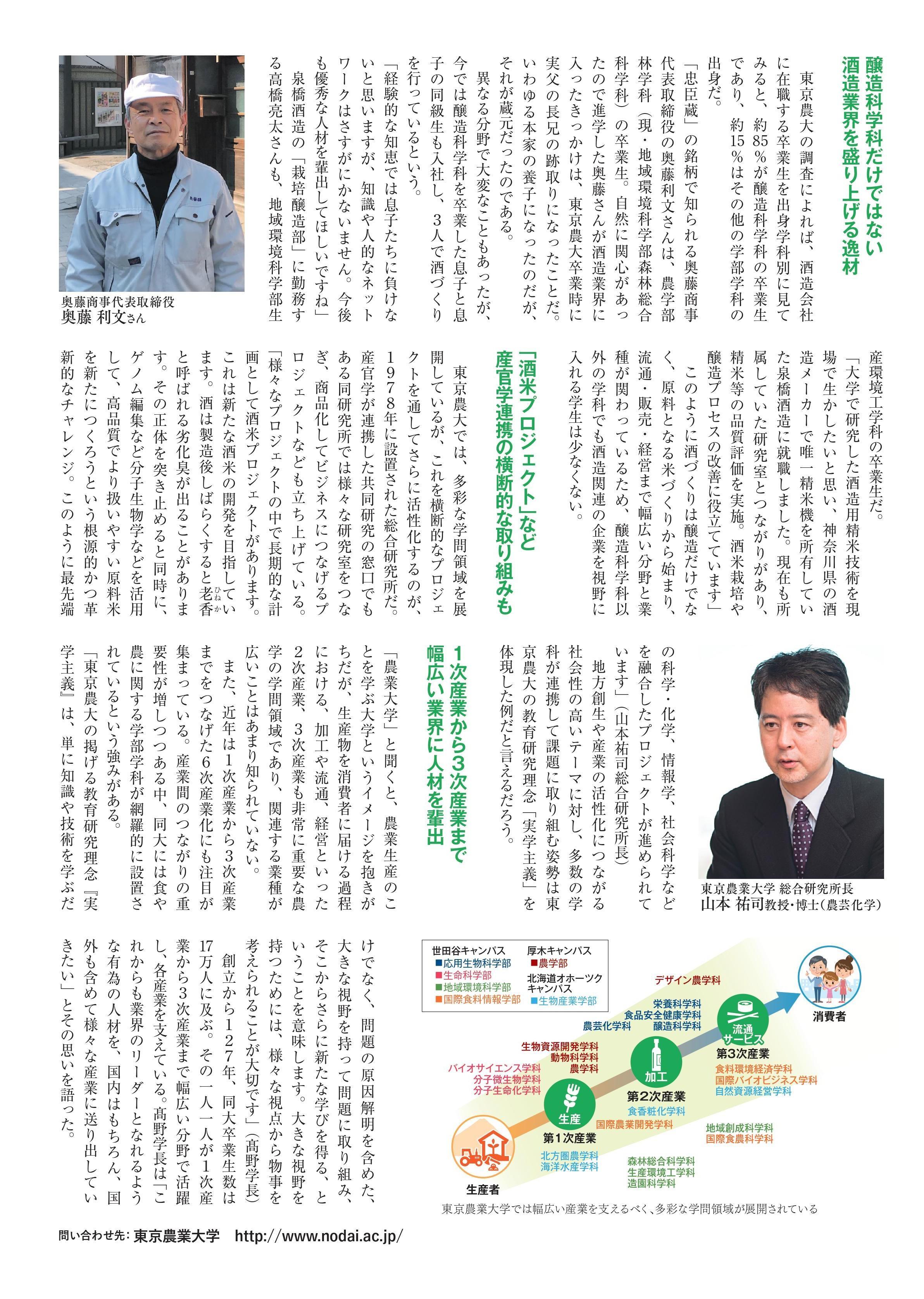 news-20180329-3.jpg