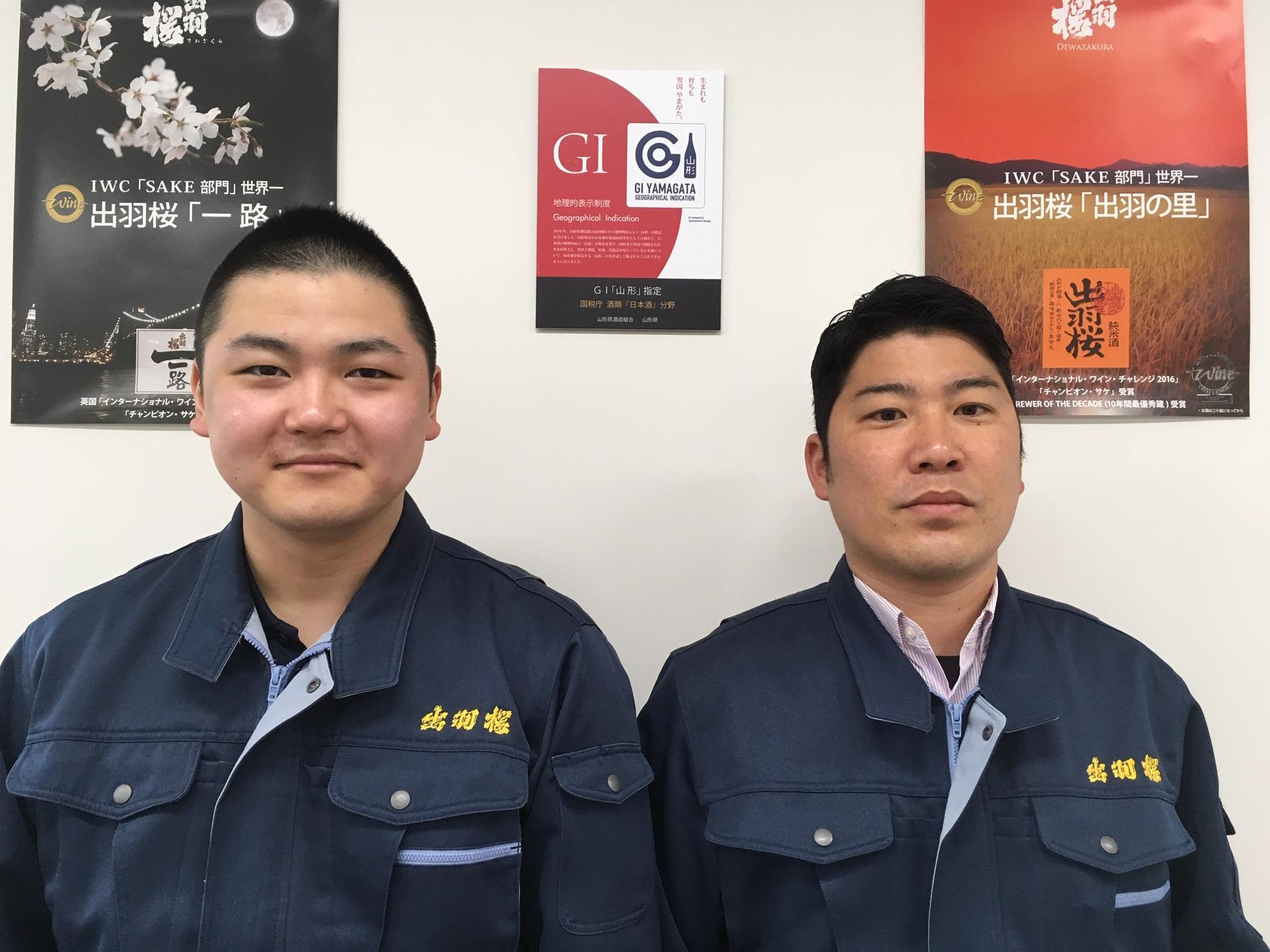 news-0603.JPG