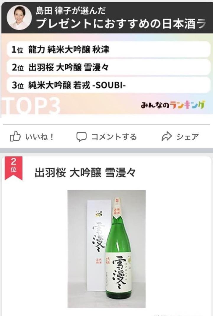 news-20200519.jpg