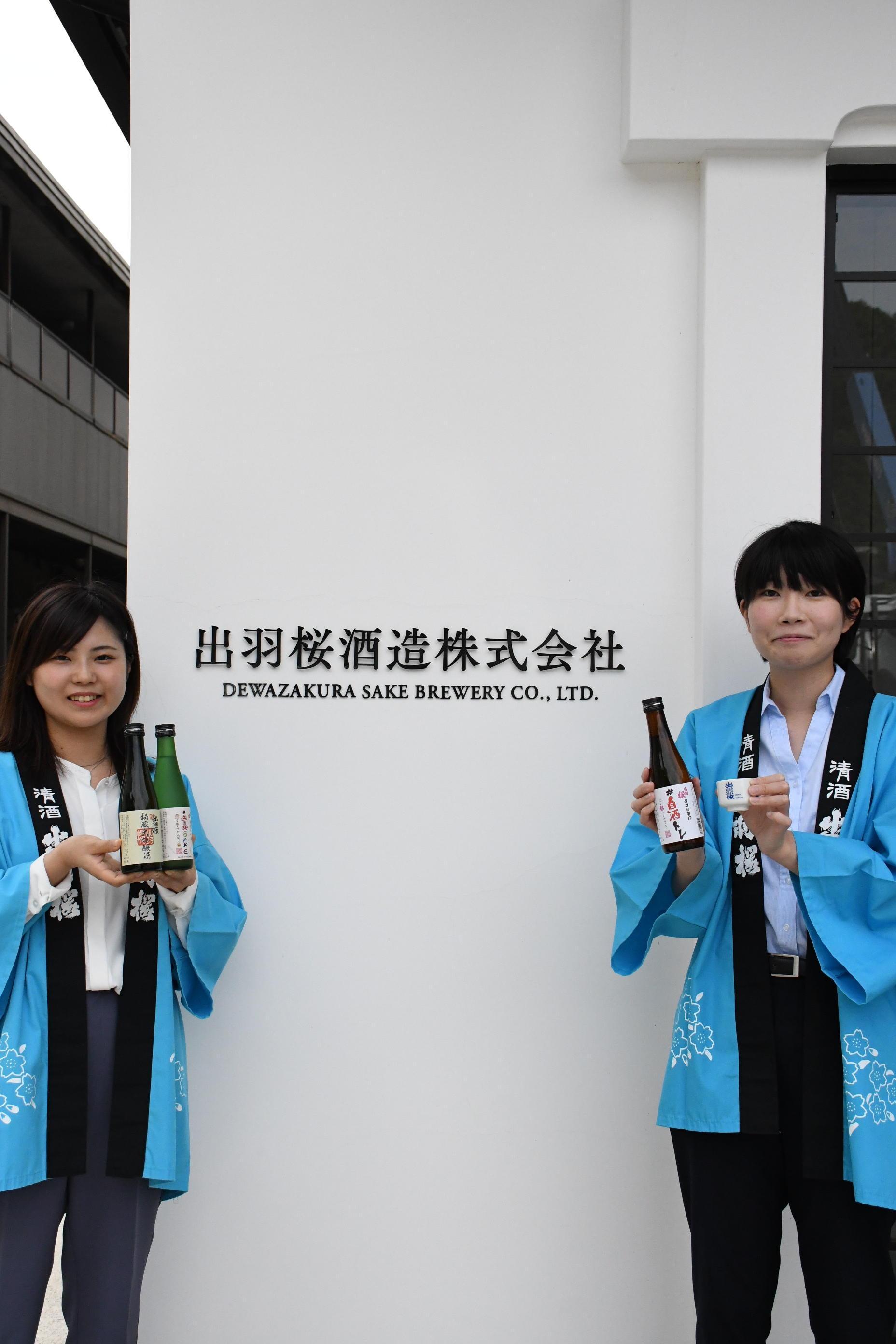 news-20200625-2.JPG