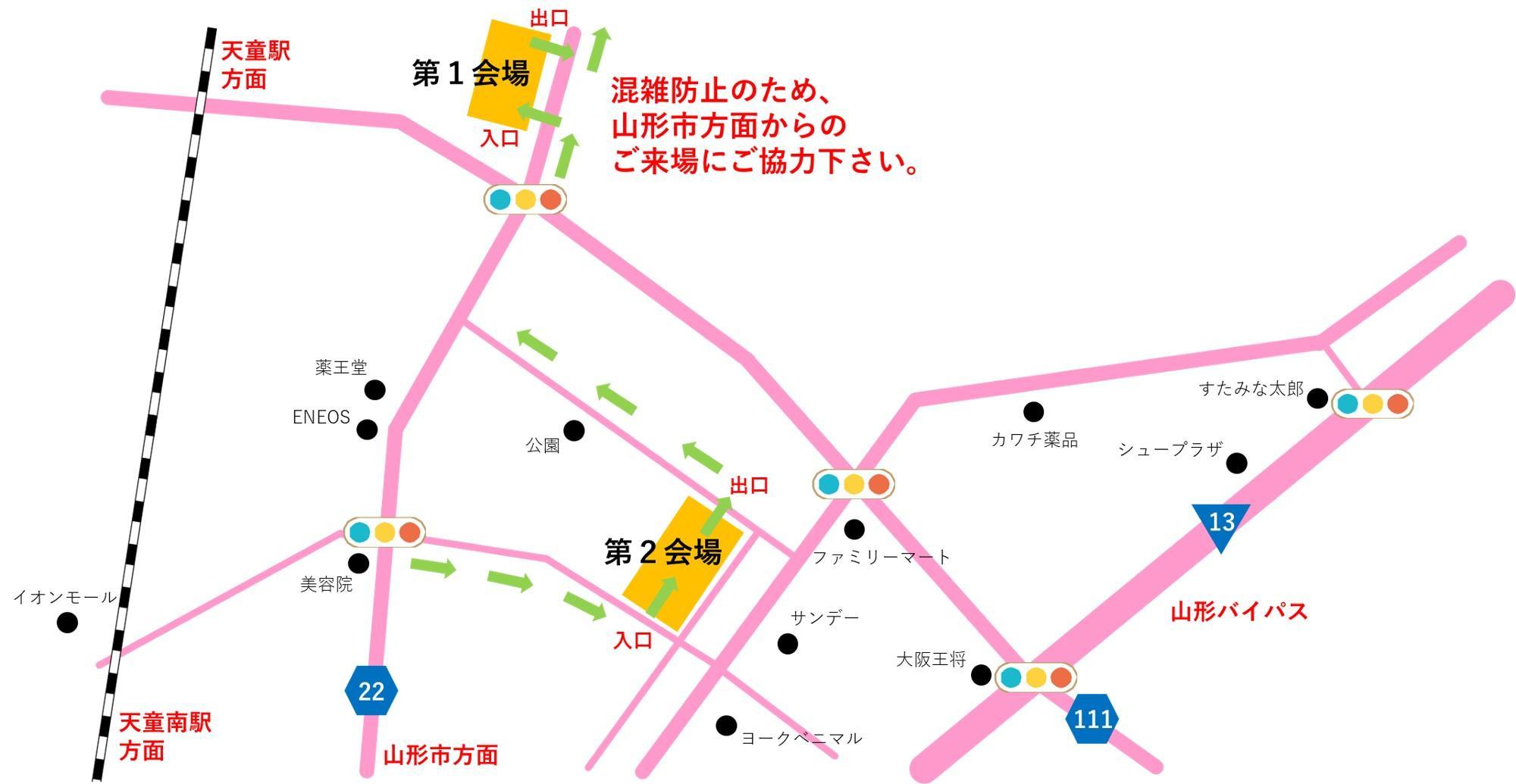 news-20210806-5.jpg